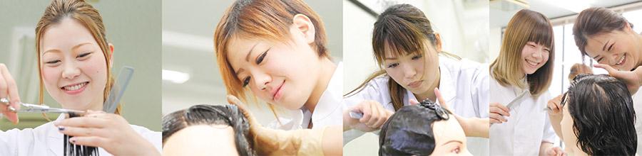 美容科通信課程の授業風景